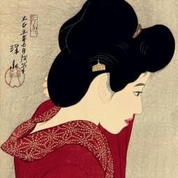 Itó Shinsui. Tradició i...