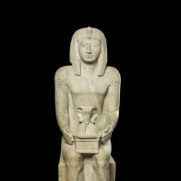 Faraó. Rei d'Egipte....