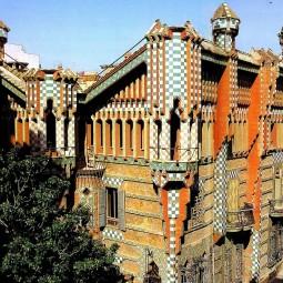 Obertura de la Casa Vicens...